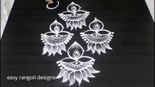 Latest deepam rangoli kolam designs with lotus for Diwali 2018  | Deepavali Muggulu