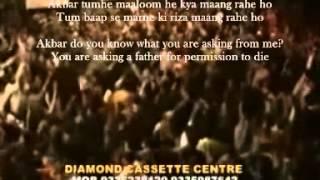 Akbar tumhe maloom he kya maang rahe ho (with english translation)