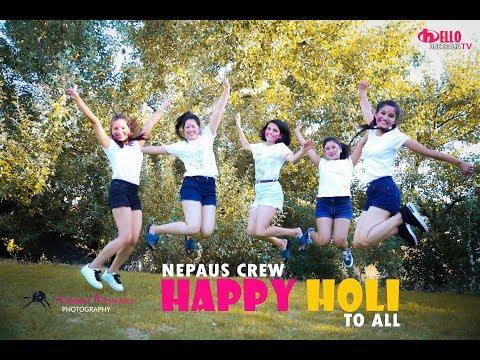 Holi Ho Pushpa Gurung  Dancing Cover video By  NEPAUS CREW / Hello Australia TV
