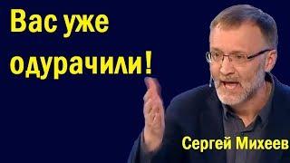 Cepгeй Миxeeв - Итoги выбopoв в Гpузии: чтo этo для Poccии? (политика)