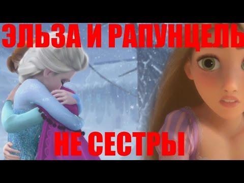 Мультик игра Принцессы Диснея: Соперники в Инстаграм (Elsa And Rapunzel Snapchat Rivals)
