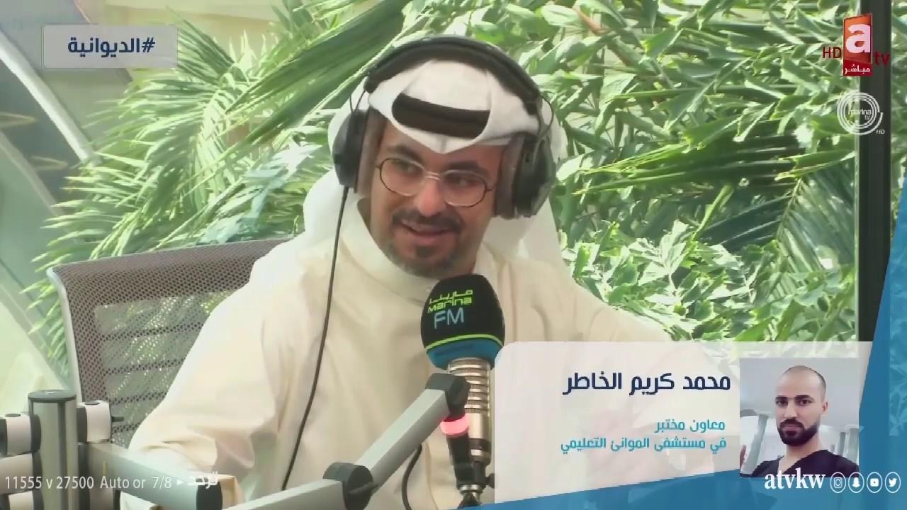 محمد الخاطر  يذكر أسباب تعامله بالغناء مع المصابين بـ كورونا.. ما أغني للكل.. حسب مزاج المريض