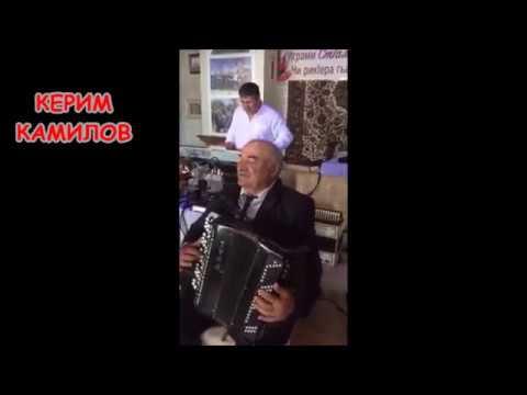 Керим Камилов Лезги мани