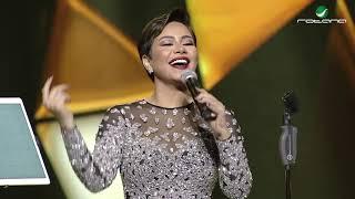 Shireen Abdul Wahab ... Katar Khaere - february 2019 | شيرين عبد الوهاب ... كتر خيري - فبراير الكويت