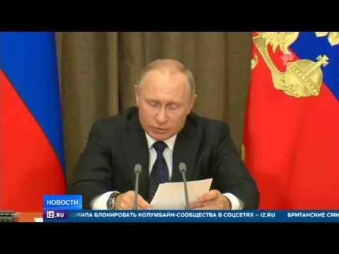Путин: российские вооружения сделали бесперспективными зарубежные системы
