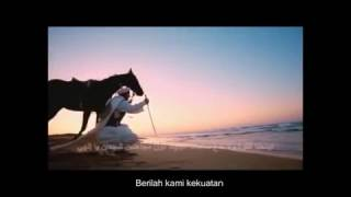 Innanal Abthal Indonesia plus Lyric