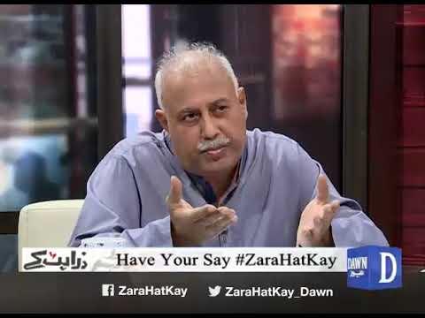 Zara Hat Kay - 18 February, 2019