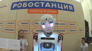 Выставка робостанция - Роботы
