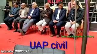 UAP civil or MIST civil?University of Asia Pacific (UAP) civil review