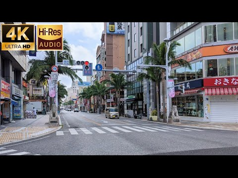 【Naha,Okinawa】People disappeared from a major tourist destination in Japan due to Corona virus