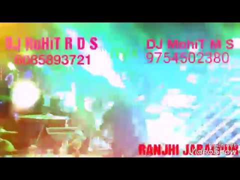 Pappu Ko Lag Gaye Bhoot - Rmx by Dj ROHIT RDS & Dj MOHIT MS RANJHI 8085893721 9754502380 Jbp
