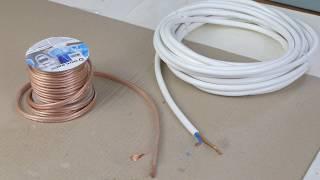 Можно ли подключать акустику обычным медным кабелем 220?