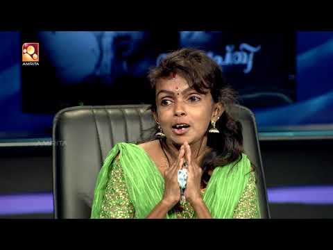 Kathayallithu Jeevitham | Ganga devi Follow up Case | Episode 01 | 24th Oct 2017