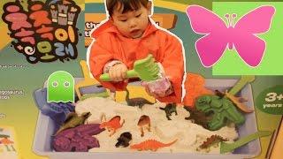 에버랜드 촉촉이 모래 놀이 EverLand Moist Sand Toys Play おもちゃ đồ chơi 라임튜브