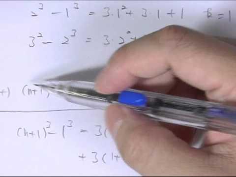 19求和符号Σk平方的证法一.wmv
