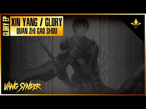 "The King's Avatar - ""Xin Yang"" (Glory) Metal Instrumental Cover 