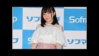 現役JKアイドル・見上瑠那 かわいさ満点のグラビアは「瑠那と過ごすとこ...