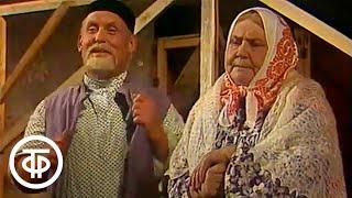 Старик из деревни Альдермеш. Телеспектакль по одноименной комедии Т.Миннуллина. Серия 1 (1984)