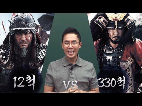 영화 '명량' 설민석 강사 인강 1탄(ROARING CURRENT