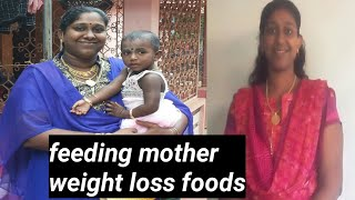 Feeding mother weight loss foods in Tamil
