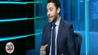 نمبر وان | زكريا ناصف : محمد الشناوي كان يستحق لقب رجل المباراة وليس احمد المحمدي