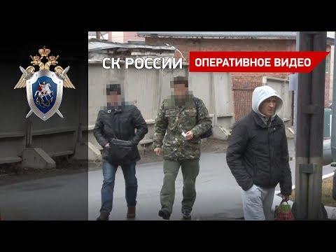 Задержание командира пожарного звена в Кемерово
