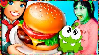 Бургер Игра как в Макдональдсе 🍔игровой мультик собери  мультфильмы развивающее видео для детей