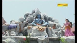 Are Mere Bhole | अरे मेरे भोले को | Hindi Ganesh Bhajan