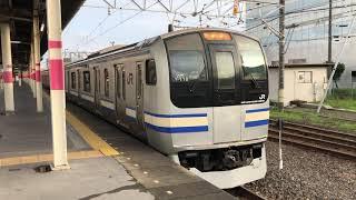 E217系クラY-11編成+クラY-118編成蘇我発車