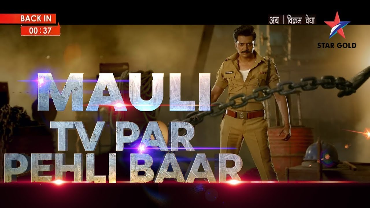 NOW PROMO OUT Mauli Hindi Dubbed Movie 2020 World Tv Premiere |Riteish Deshmukh,Saiyami Kher