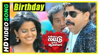 Kanna Laddu Thinna Aasaiya Scenes | Powerstar tries to impress Vishaka | Birthday Song | Santhanam
