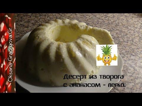 Десерты, рецепты с фото на : 3765 рецептов