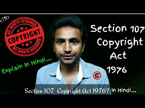 Section 107 Copyright Act 1976? India