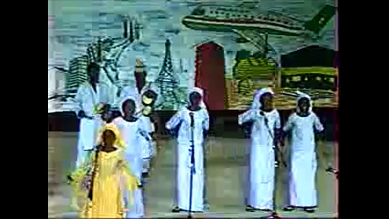 Download Yan mata Hausa song - Festival Niger