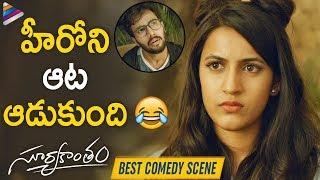Niharika Konidela Makes FUN of Rahul Vijay | Suryakantham 2019 Telugu Movie | Niharika Konidela