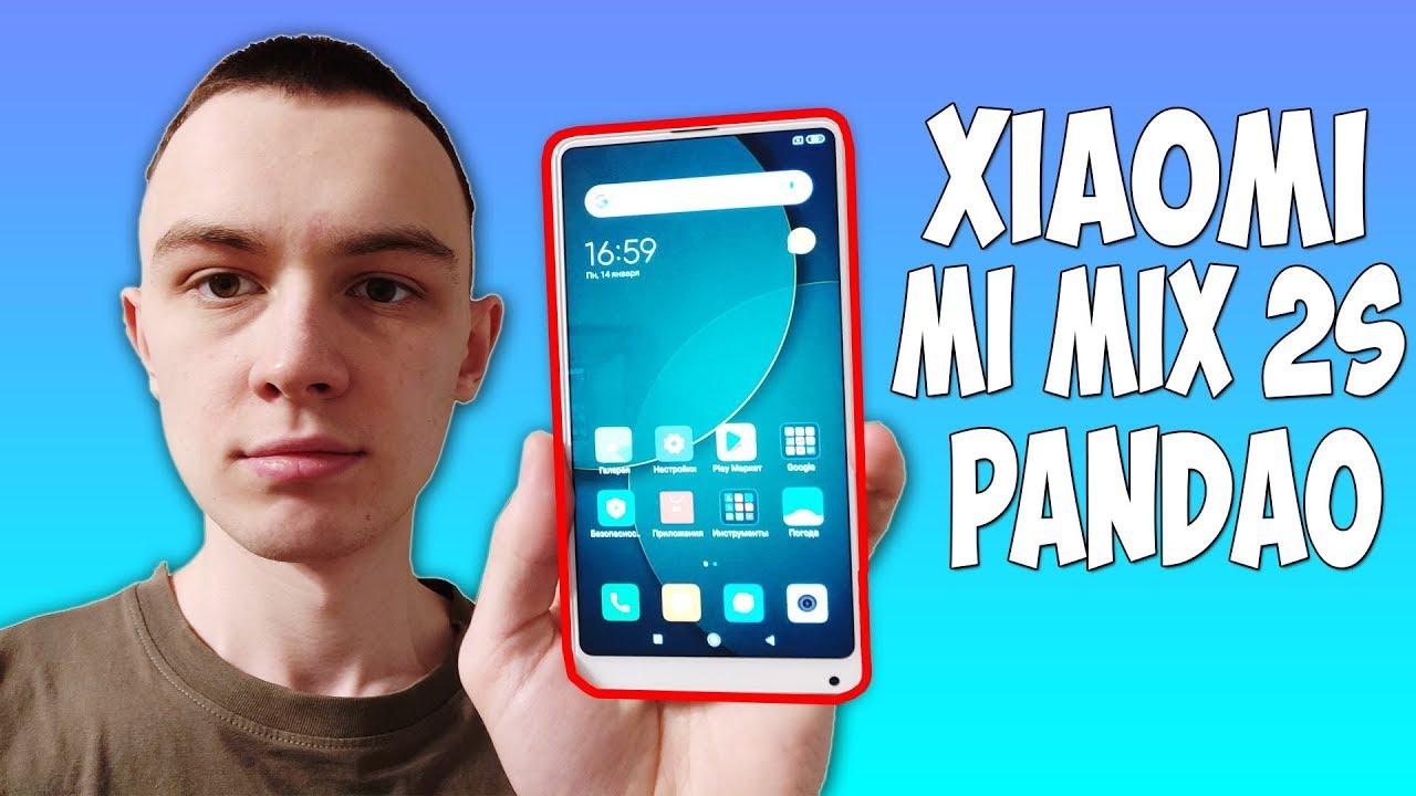 fc13661e293f1d1 Xiaomi Mi Mix 2S - САМЫЙ ТОП ОТ СЯОМИ ЗА 18000 РУБЛЕЙ! - YouTube