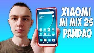 Xiaomi Mi Mix 2S - САМЫЙ ТОП ОТ СЯОМИ ЗА 18000 РУБЛЕЙ!