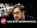 Юрий Шевчук о разочаровании в США возвращении из Чечни и планах Большое интервью mp3