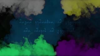 Cas - CoMIX ft. Goofy, Sf-x, Dzvali & Kabu (Official Lyrics Video) thumbnail