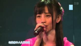 Gambar cover SNH48鞠婧祎翻唱《女儿情》
