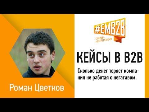 Вакансии компании Детский Мир - работа в Москве, Санкт