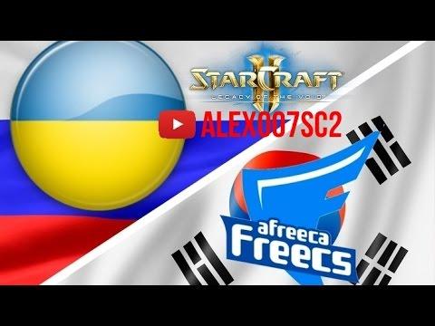 StarCraft 2 Шоуматч Украины и России против Afreeca Freecs