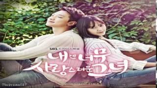 vuclip Various Artists -  My Little Song (My Lovely Girl OST)