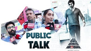 Amar Akbar Anthony Public Talk || Ravi Teja || Ileana D'cruz || Sreenu Vaitla || Mythri Movie Makers