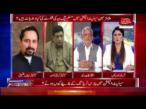 Tonight With Fereeha Special Transmission On Senate Election - Abb takk