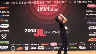 2013 East Japan Yo-Yo Contest B Block 4A Pre Naoto Okada