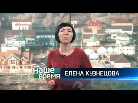 Оренбургская Национальная деревня опустела