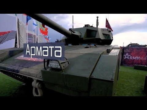 Армата - первый танк с туалетом