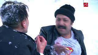 رامز تحت الصفر: محمد ثروت وضرب عنيف جدا بعد رؤية رامز جلال