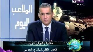 بالفيديو.. شوقي غريب عقب استشهاد نجل شقيقته: 'اللى قتلوه كفره'